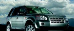 Всё, что вы хотели знать о Land Rover Х