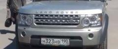 Видеообзор Land Rover Discovery 4 (видео)