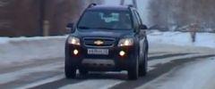 Chevrolet Captiva видео тест