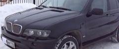 BMW X5 3.0L (видео)