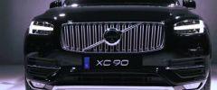 Volvo XC90 2015 — конфликт поколений