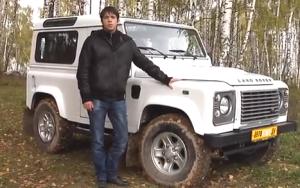 Внедорожники Land Rover