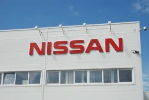 Компания Nissan отзывает приблизительно восемь тысяч автомобилей в США