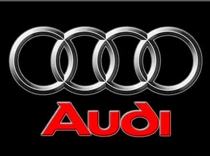 Audi выпустит огромный внедорожник