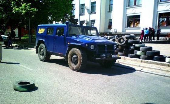 Внедорожник Тигр прорвался через украинскую границу на Луганщину