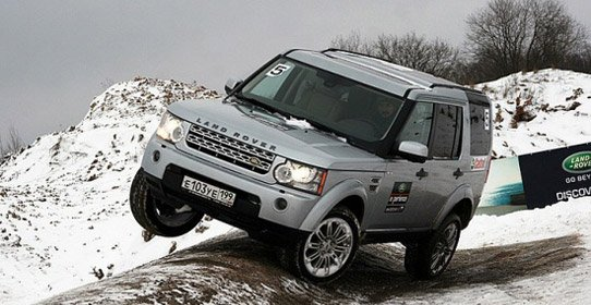 Новый Land Rover Discovery 4 поколения