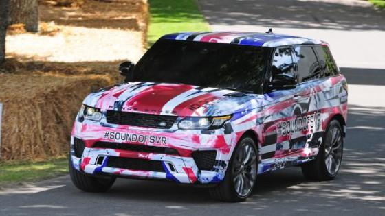 Range Rover SVR 2015