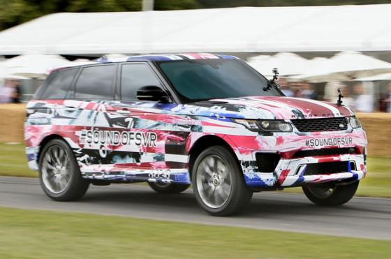 Новый Range Rover SVR 2015