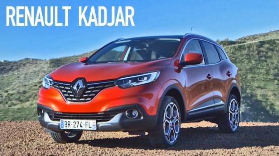 Цена на Renault Kadjar